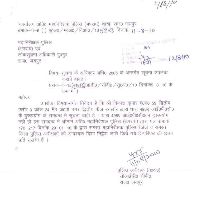 Advisary,Circular,Directions from Court | ***Fighting Gender