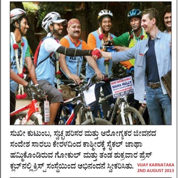 vijay_karnataka